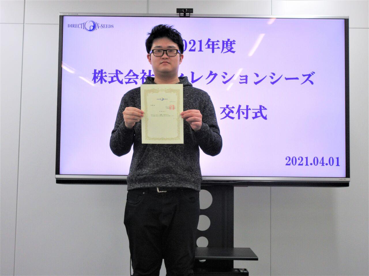 20210401_入社式・昇格辞令交付式 (68)